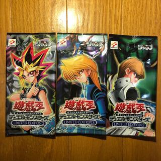 遊戯王 リミテッドエディション3 (未開封)4000円(2…