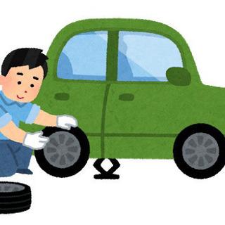 出張タイヤ交換承ります!