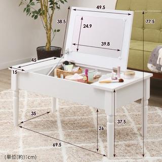 ニトリ購入 ドレッサーテーブル