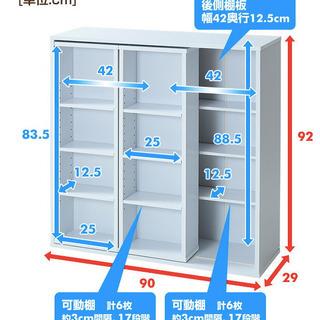 「急募」本棚 2個セット - 家具