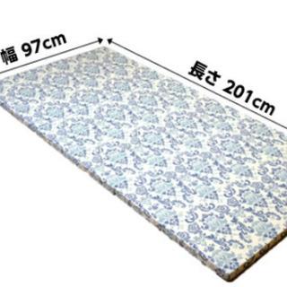 【アキレス】三つ折りマットレス シングル 硬質 日本製【美品】