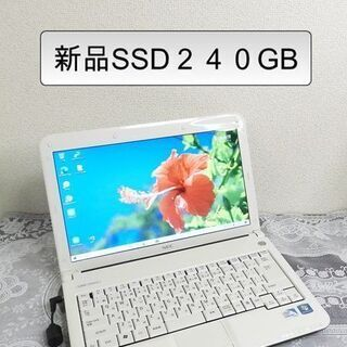 送料無料!直接割引あり【SSD240GB】持ち運びに便利!…