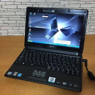 acer ネットブック モバイル PC Aspire one ZG8