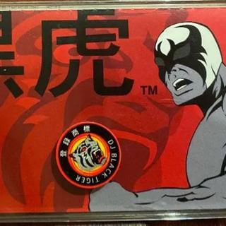 求む ミックステープ DJ Black Tiger DJ …