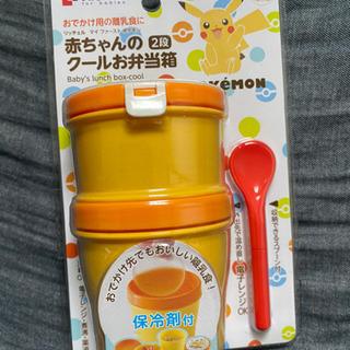 ポケモン 赤ちゃんのクールお弁当箱