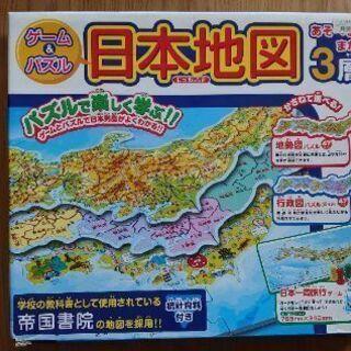日本地図パズル 双六も出来るよ!