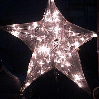 ★動作〇★ クリスマス飾り スター 直径約90cm