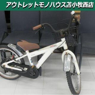 18インチ 子供 自転車 ホワイト  マルキン キッズ バイク ...