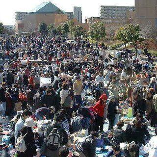 【11/03(祝)】南大沢中郷公園フリーマーケット