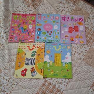 子供用 幼児用 雑誌 絵本 5冊セット