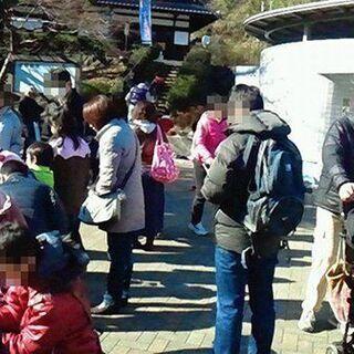 【09/26(日)】生田緑地フリマ