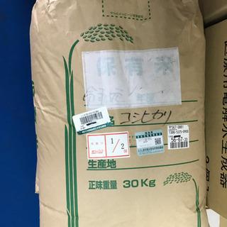 令和元年福島産コシヒカリ 30kg