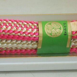 金糸の入った帯締め(絹100%・未使用)