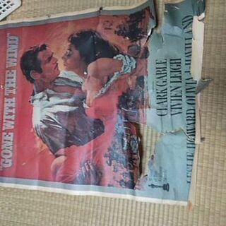 風と共に去りぬの英語版ポスター