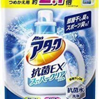 アタック 抗菌EX スーパークリアジェル 洗濯洗剤 詰め替え 特...