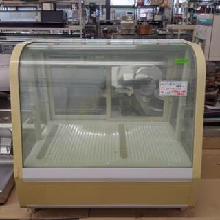 冷蔵ショーケース 棚なし 151 値下げ交渉可能です