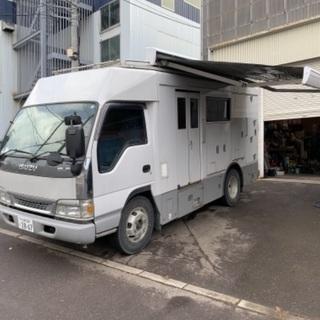 エルフトラック キャンピングカーベース車両