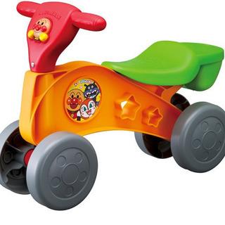 コンビカー(車やバイクなどの乗玩具です)譲ってください。