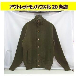 ザノーネ ニット カーディガン サイズ50 スローウェアジャパン...