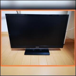 【ネット決済】【画面故障】TOSHIBA 液晶カラーテレビ24インチ