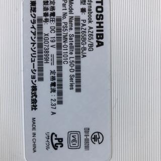 TOSHIBA Win10 PAZ65BG-BJA 美品