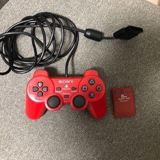 【PS2純正】コントローラー+8MBメモリー(赤)本体もアリます