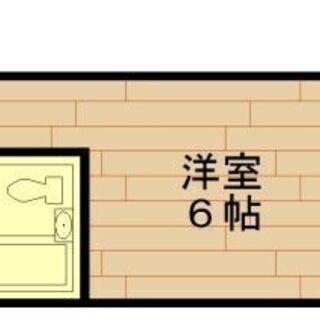 【南向き】【3万円】【敷・礼金ナシ】