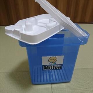 ミルトン消毒ケースと哺乳瓶3本 - 岡崎市