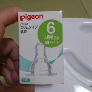 ミルトン消毒ケースと哺乳瓶3本 − 愛知県