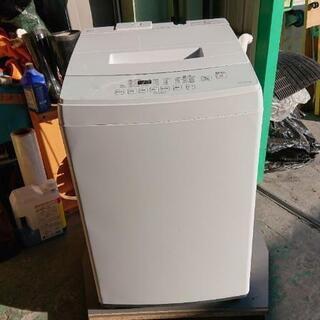 ☆アイリスオーヤマ8kg全自動洗濯機2020年製☆