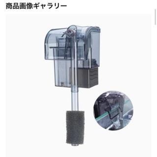 【ネット決済・配送可】boxtech 水槽フィルター アクアリウ...