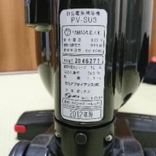 2012年製のTOSHIBA掃除機 − 愛知県