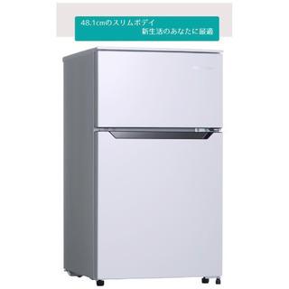 冷蔵庫-価格相談可