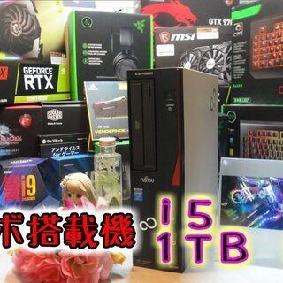 グラボ搭載+i5+メモリ8GB+1TB HDDデスクトップPC