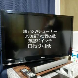 20日購入決定3点セット外付けHDDキレイ32型TVサウンドバー付の画像
