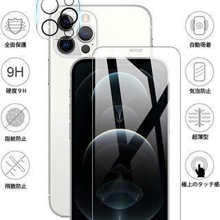 【新品・未使用】iPhone 12 Pro Max用液晶・カメラ...