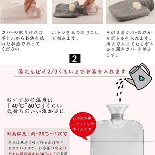 【新品・未使用】2L 湯たんぽ かわいいカバー付き − 東京都