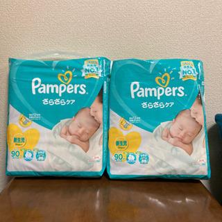 パンパース 新生児用 オムツ おまけ付き