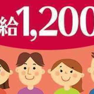 時給1200円!【山陽小野田市】試験会場での補助員のお仕事