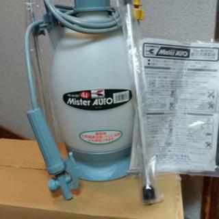 「蓄圧式噴霧器」(家庭、園芸用)