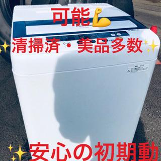EJ1557番 Panasonic✨全自動電気洗濯機✨NA-F4...