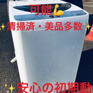 EJ1562番 SHARP✨全自動電気洗濯機✨ES-GE55K-B‼️