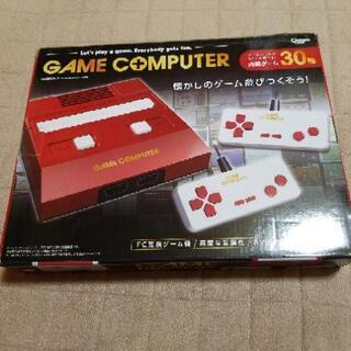 GAME COMPUTER