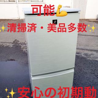 EJ1569番シャープ✨ノンフロン冷凍冷蔵庫✨SJ-PD14T-N‼️