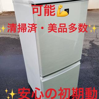 EJ1570番シャープ✨ノンフロン冷凍冷蔵庫✨SJ-PD14T-N‼️