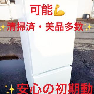 EJ1571番YAMADA✨ノンフロン冷凍冷蔵庫✨YRZ-F15...