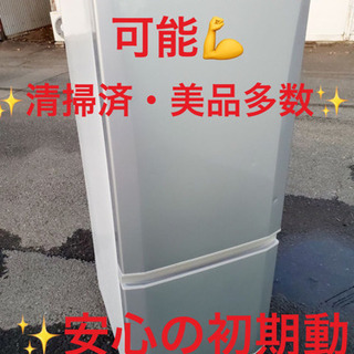 EJ1572番 三菱✨ノンフロン冷凍冷蔵庫✨MR-P15Y-S‼️
