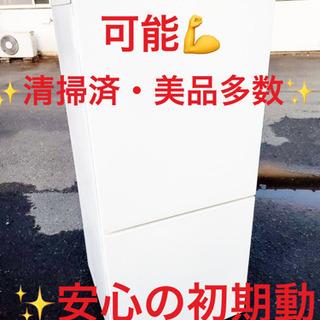 EJ1573番 U-ING✨冷凍冷蔵庫RMJ-11A‼️2012年製
