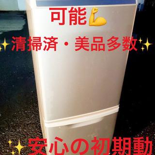 EJ1578番 Panasonic✨ノンフロン冷凍冷蔵庫✨NR-...