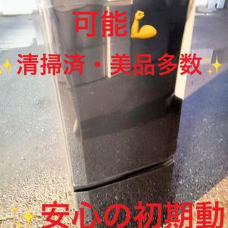 EJ1579番 三菱✨ノンフロン冷凍冷蔵庫✨MR-P15X-B‼️